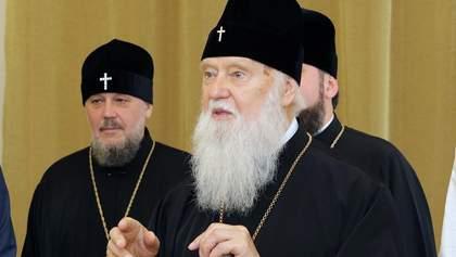 Суд призупинив ліквідацію УПЦ Київського патріархату