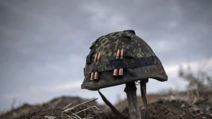 Экспертиза ДНК установила личность военного, погибшего 5 лет назад на Донбассе