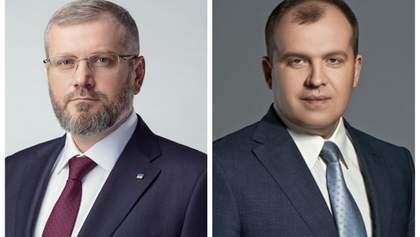 Вілкулу і Колєснікову оголосили про підозри у злочинах