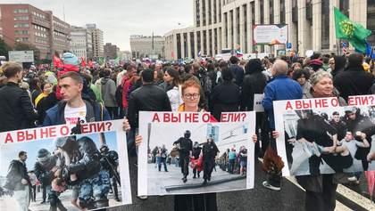 Розгін протестів у Росії: в США заговорили про жорстку відповідь