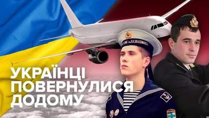 Обмен пленными: узники Кремля вернулись в Украину