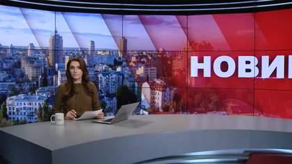 Выпуск новостей за 9:00: Закрытие дела против Кузьмина. Ситуация на фронте