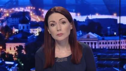 """Випуск новин за 19:00: Ураган """"Доріан"""". Стан здоров'я колишніх в'язнів Кремля"""