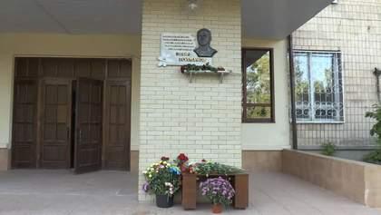 Вбитого у мирній ході Ігоря Толмачова вшанували у Харкові: фото, відео