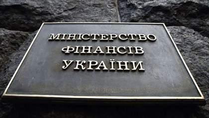 Мінфін позичив понад 300 мільярдів гривень з початку року