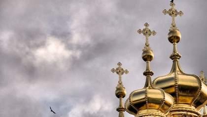 Суд заборонив ПЦУ розпоряджатися майном ліквідованого Київського патріархату