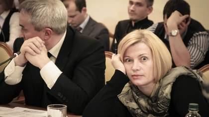"""Чи каратимуть Геращенко за """"югенд"""" і """"зелених чоловічків"""": відповідь Арахамії"""