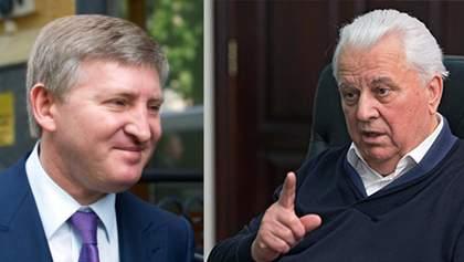 Не навязывайте мне сомнения в честности Ахметова, – Леонид Кравчук