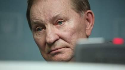 Макрон и Меркель будут уговаривать Зеленского уступить Путину, – Кучма