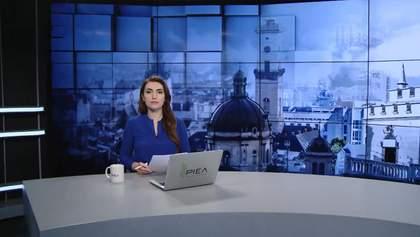 Выпуск новостей за 15:00: Отравление детей в Винницкой области. Контрабанда янтаря