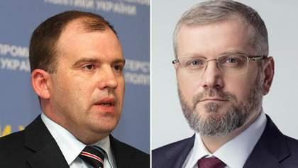 Вілкула та Колєснікова відпустили на поруки депутата Шпенова