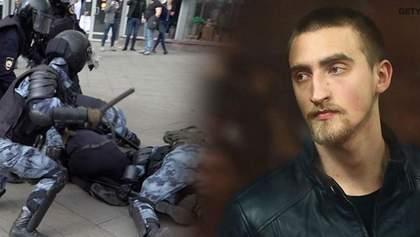 В России актера осудили на 3,5 года после абсурдного задержания на митинге