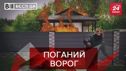 """Вести.UA: Коломойский проклял Гонтареву. Приходько вляпалась в """"Батькивщину"""""""