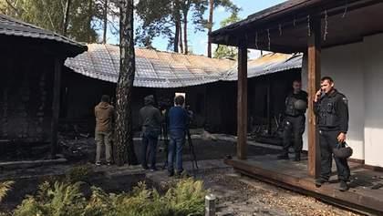 Гонтарева рассказала свою версию поджога дома
