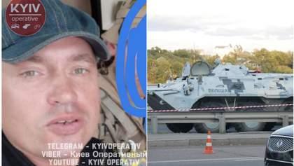 Затримали Олексія Белька, що погрожував підірвати міст у Києві, – Аваков
