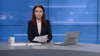 Випуск новин за 20:00: Місцеві вибори. Досягнення В'ятровича