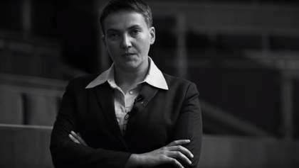 Надія Савченко працює на каналі Медведчука