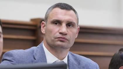 Чому Кличко вирішив розпустити Київську міську раду