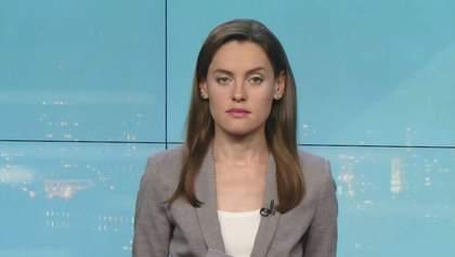 Выпуск новостей за 18:00: Минер киевского моста извинился. Судьба Киевсовета