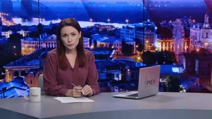 Підсумковий випуск новин за 22:00: Єфремов на свободі. Реформа Нової української школи