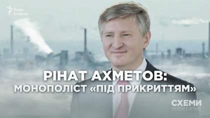 Як Ахметов монополізував цілу галузь: хто відповідальний за токсичну задуху в місті Кам'янське
