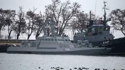 ГБР получило доступ к секретным документам по делу захвата моряков: детали