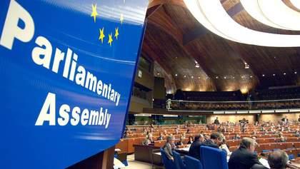 На сесію ПАРЄ поїде попередній склад української делегації, а не новий