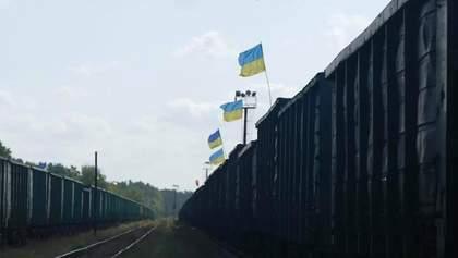 Почему активисты начали блокировать вагоны с российским углем на Львовщине: интересная деталь