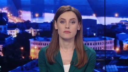 Випуск новин за 19:00: Імена загиблих в ДТП на Одещині. Масові протести в Єгипті