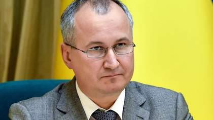 В отношении действий экс-руководителя СБУ Грицака откроют уголовное дело: постановление суда
