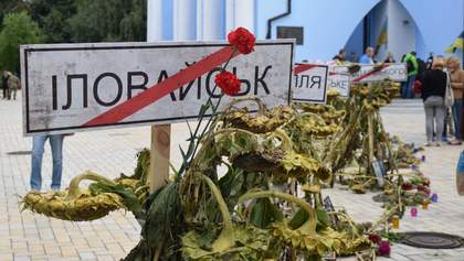 Что сегодня известно о расследовании Иловайской трагедии: детали от военного прокурора