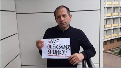 Балух поддержал закрытого в карцере политзаключенного Шумкова: трогательное видео