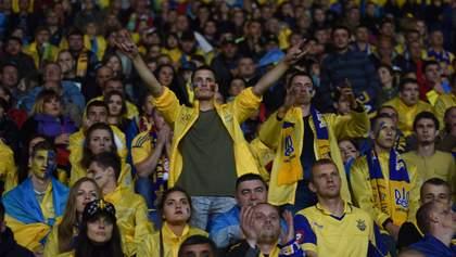 УАФ призупинила вільний продаж квитків на матч Євро-2020 між Україною і Португалією