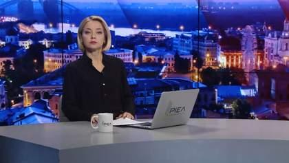 Підсумковий випуск новин за 22:00: Санкції проти Януковича. Аварія на Київщині