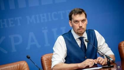 Расследование резонансных ДТП: правительство создало спецкомиссию