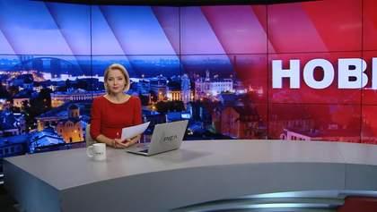 Итоговый выпуск новостей за 22: 00: Встреча Зеленского и Трампа. Новый начальник Нацполиции