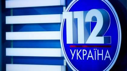 "Нацрада не продовжила ліцензію ""112 Україна"" на цифрове мовлення"