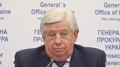 Шокин через суд пытается вернуть себе должность генпрокурора