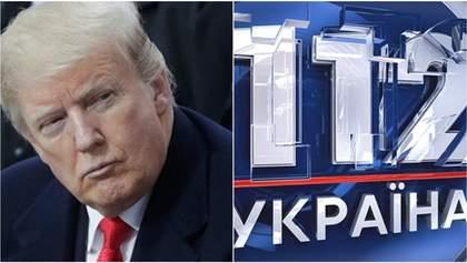 """Головні новини 26 вересня: скарга на Трампа і """"112 канал"""" позбавили цифрової ліцензії"""