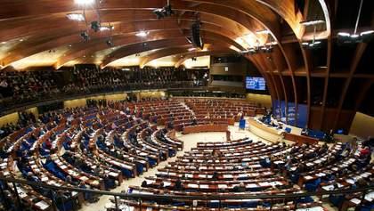 Україну можуть позбавити права доступу до зали ПАРЄ