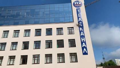 """""""112 Україна"""" не продовжили ліцензію: що буде з мовленням телеканалу"""