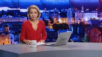 Випуск новин за 21:00: Нова посада Князєва. ПАРЄ без України