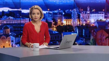 Выпуск новостей за 21:00: Новая должность Князева. ПАСЕ без Украины