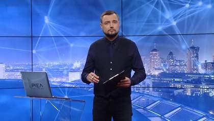 Выпуск новостей за 19:00: Что с Шулявским мостом. В каком состоянии пострадавшие в Броварах