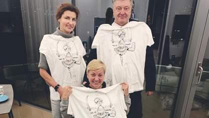 Порошенко посетили экс-главу НБУ Валерию Гонтареву в Лондоне