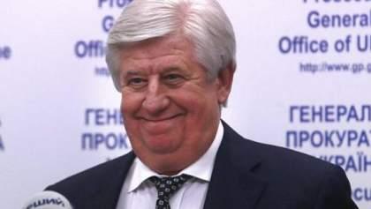 Шокін під присягою заявив, що Байден перешкоджав поверненню Фірташа в Україну