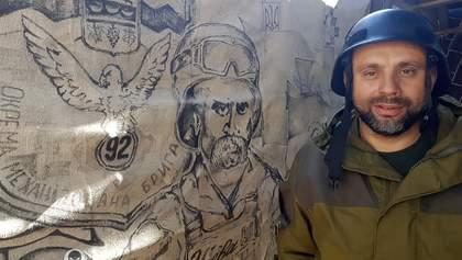 Украинский военный демонстрирует талант художника на Донбассе: фото