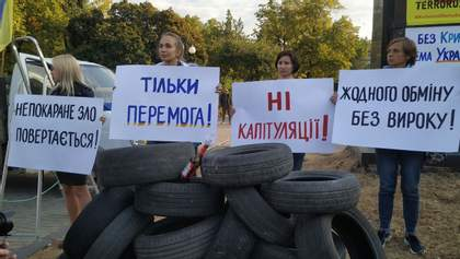 У Харкові протестували проти можливого обміну обвинувачених у теракті біля Палацу спорту