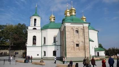 У Києві після ремонту відкрили пам'ятку архітектури – церкву 12 століття