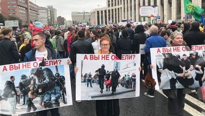 Масові протести у Росії: в Москві знову збираються люди